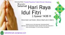 Idul Fitri Faidlul hikmah ciklenteng